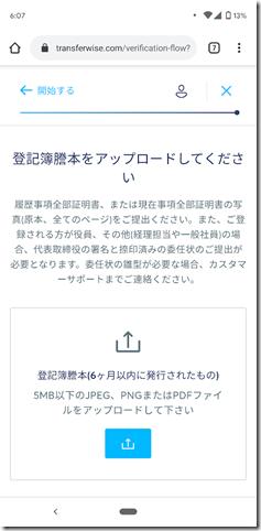 Screenshot_20200420-180720