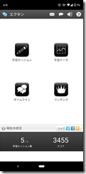 Screenshot_20200725-181259